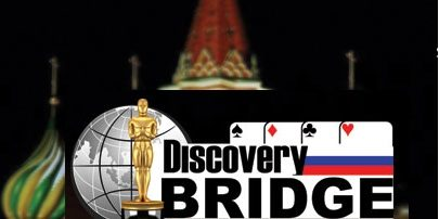 Discovery Tournaments in Moscow