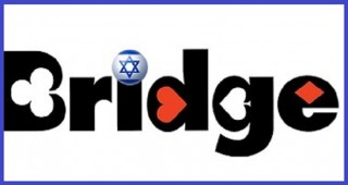 Israel-logo big