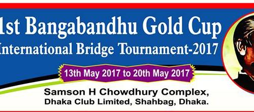 1st Bangabandhu Gold Cup
