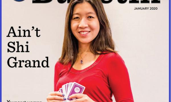 Sylvia Shi: ACBL's Decision on Self-Kibitzing