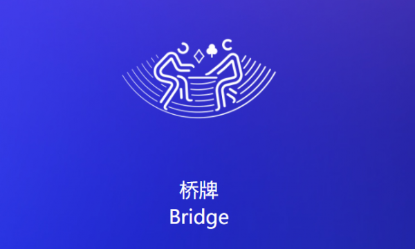 The Asian Olympic Games include BRIDGE